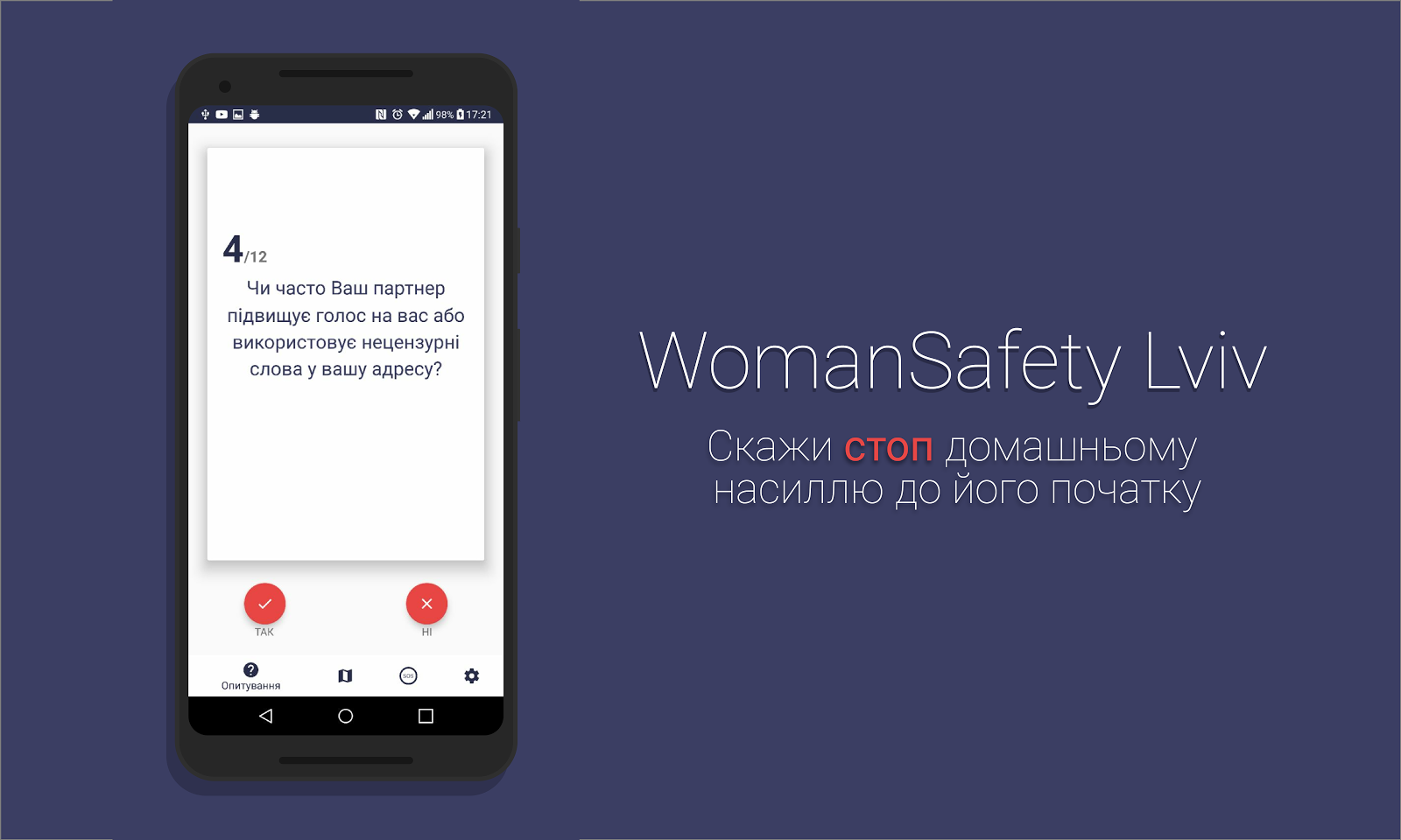 WomanSafetyLviv_poster